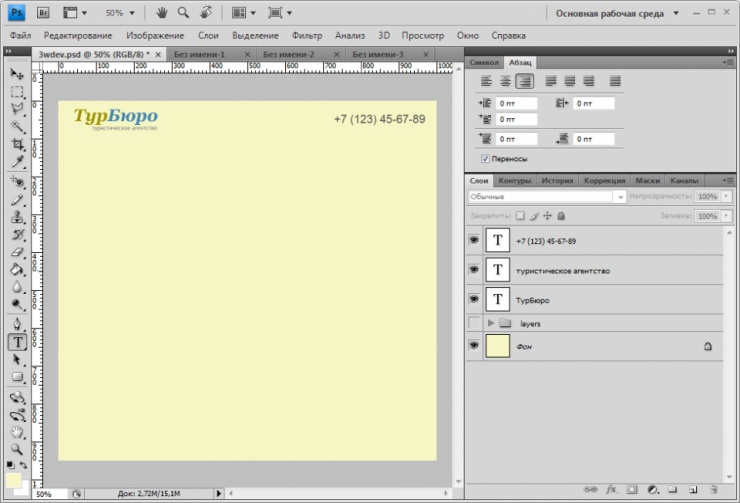 Где находится визуальный редактор битрикс