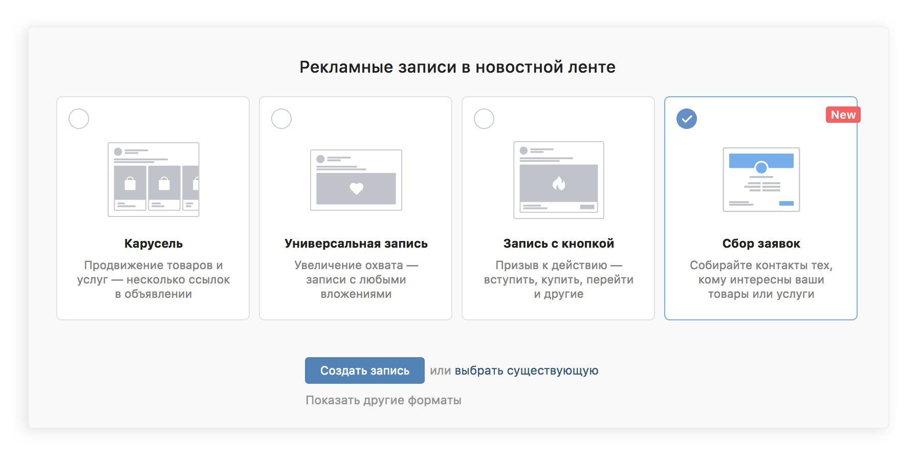 Создаем обложку для группы ВКонтакте без дизайнера