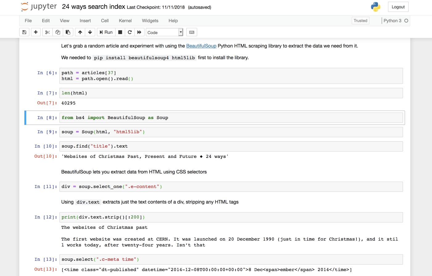 Создание поискового каталога с помощью SQLite