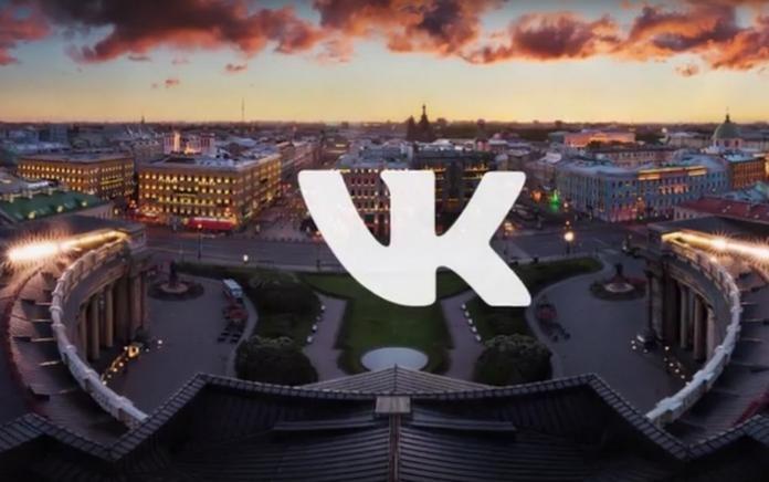 Новый рекламный кабинет от ВКонтакте