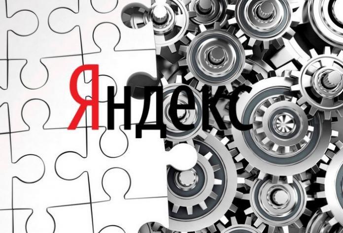 Яндекс запустит поисковый «Суперответ»?