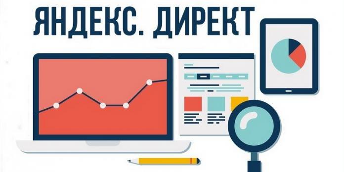 Обновление автоматических стратегий в Яндекс.Директ