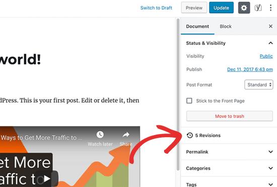Как использовать ревизии записей для отмены изменений в WordPress