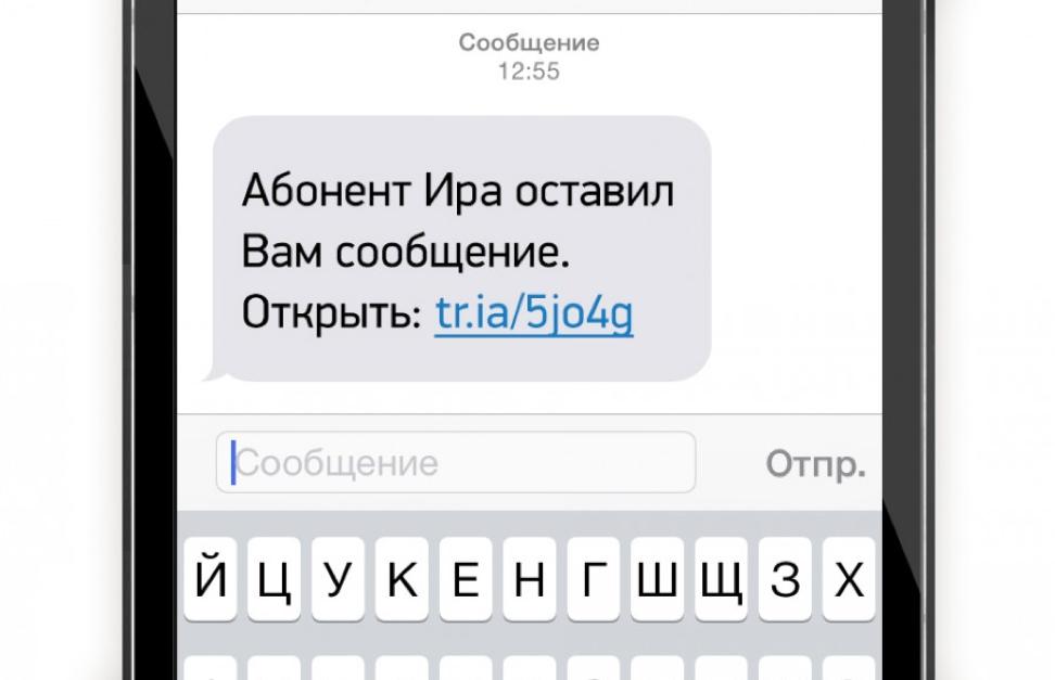 Что могут сделать мошенники, узнав номер мобильного телефона?