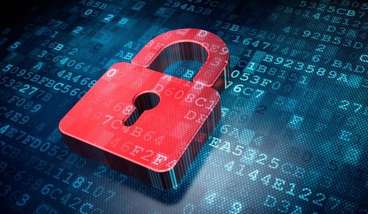 Основные средства защиты информации