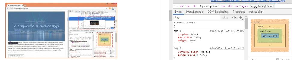 Как узнать размер изображения, размещенного на любом сайте?