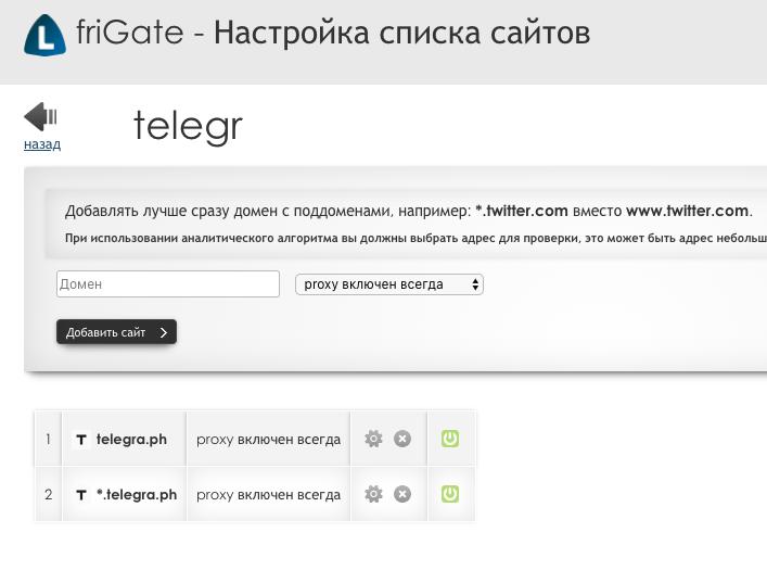 Как обойти блокировку в веб-версии?