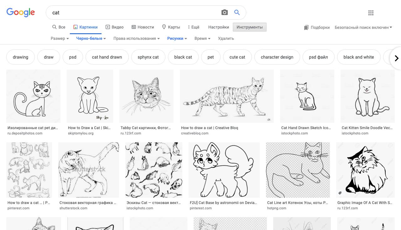Как найти картинку в интернете с помощью Google - 2