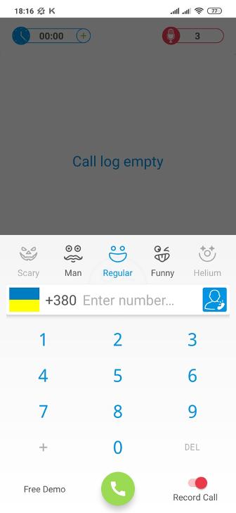 Как изменить голос во время разговора по телефону - пошаговое руководство - 2