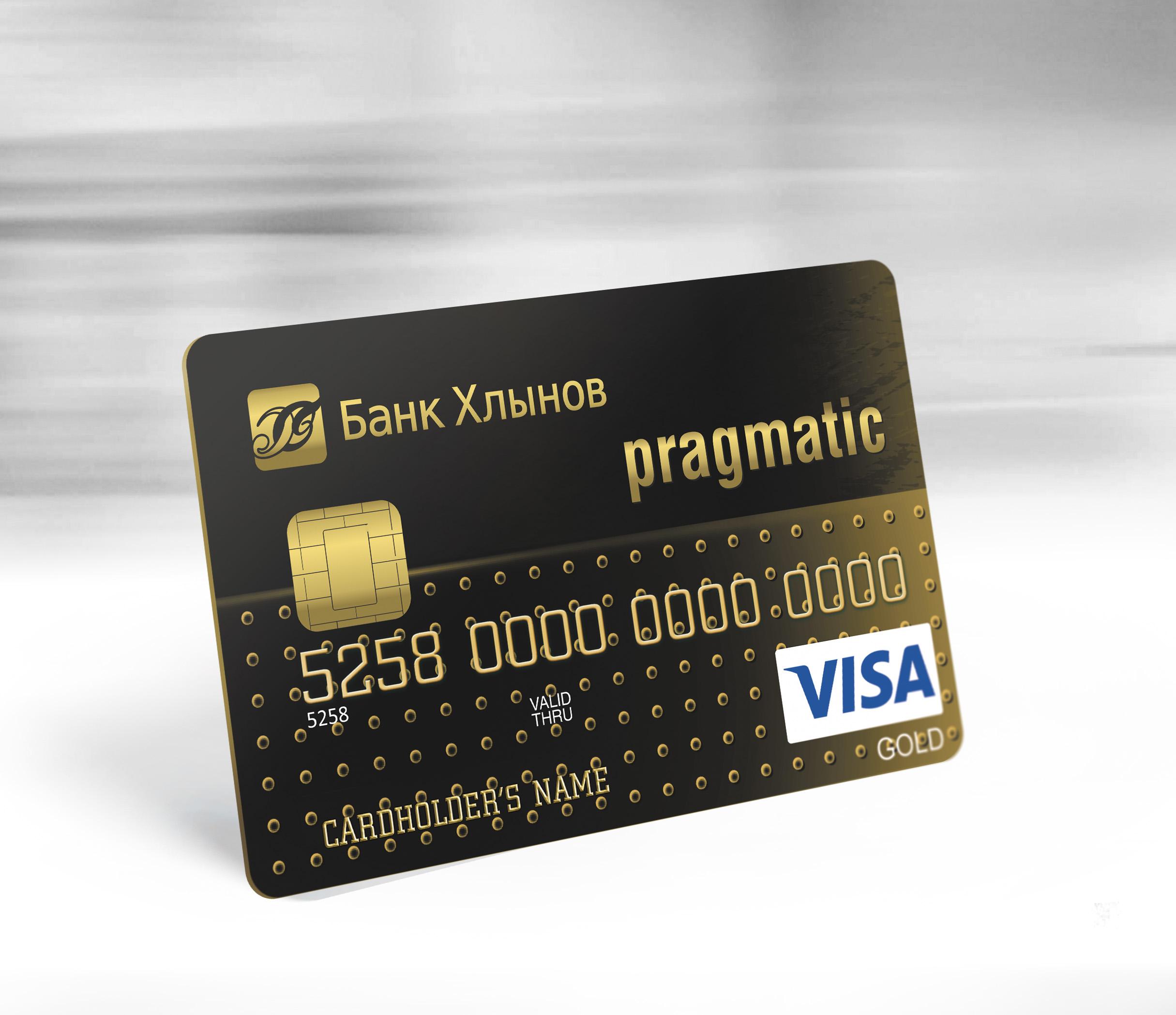 Что такое банковский идентификационный номер (БИН)