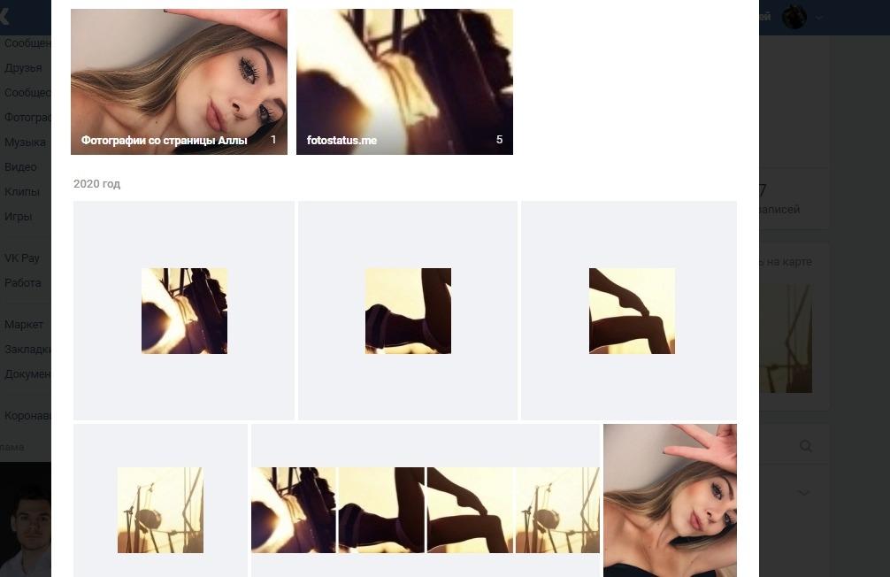 Что нам скажут фотографии в профиле?
