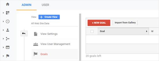 Установка целей Google Analytics вручную - 2
