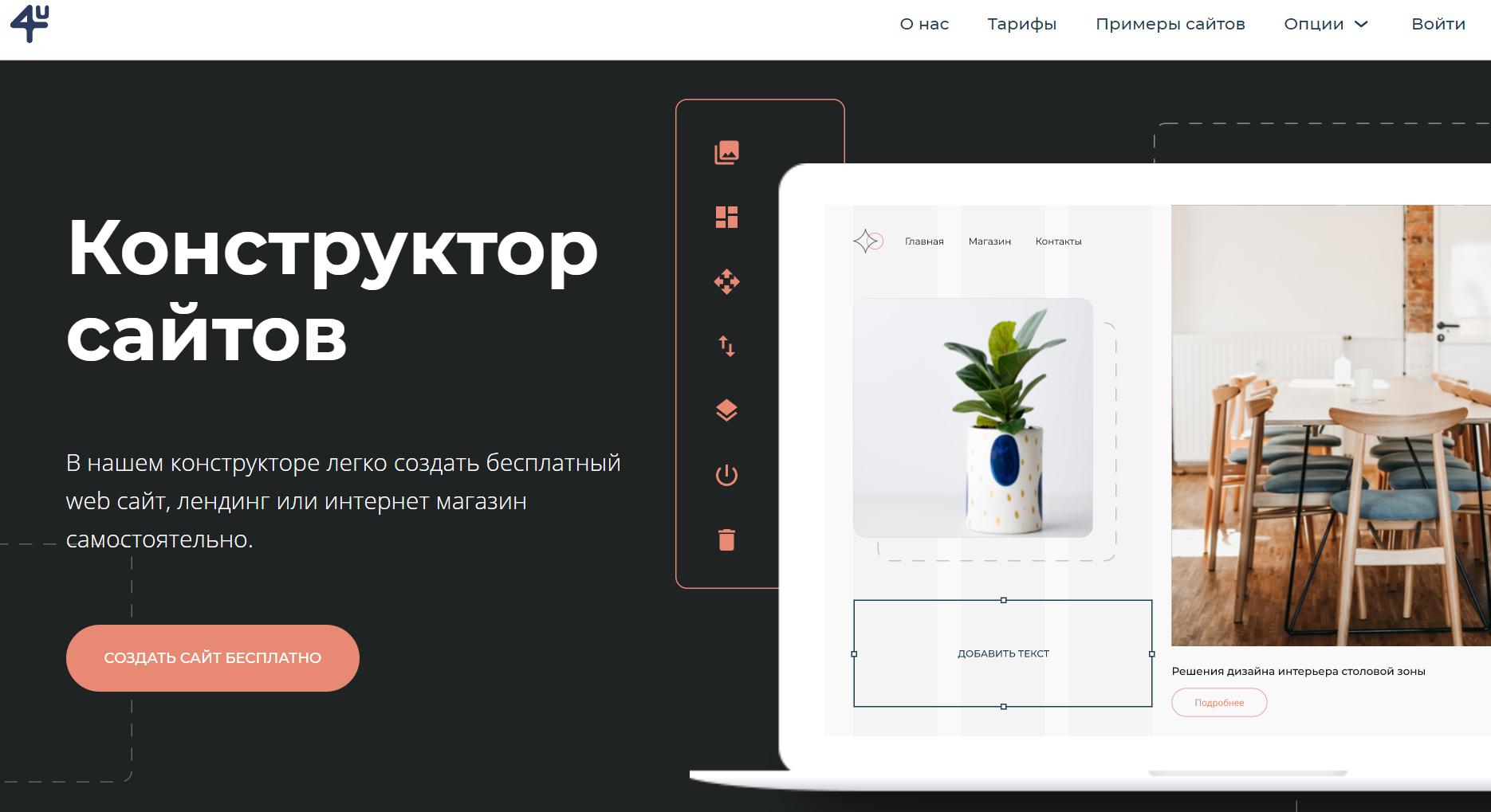 Главная страница Fo.ru