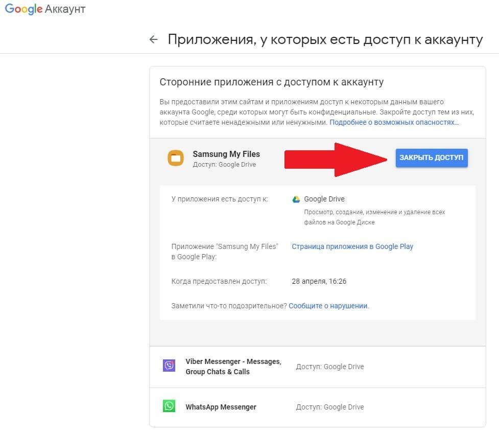 Как попасть в нужный раздел настроек аккаунта Gmail? - 2