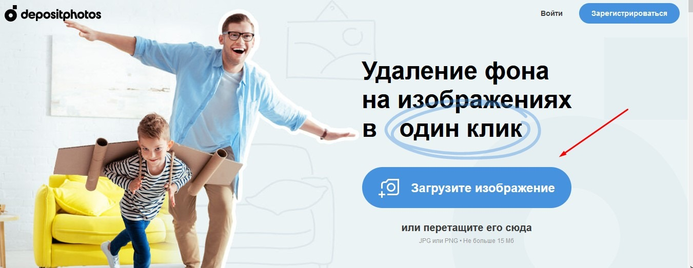 Как правильно использовать сервис Depositphotos