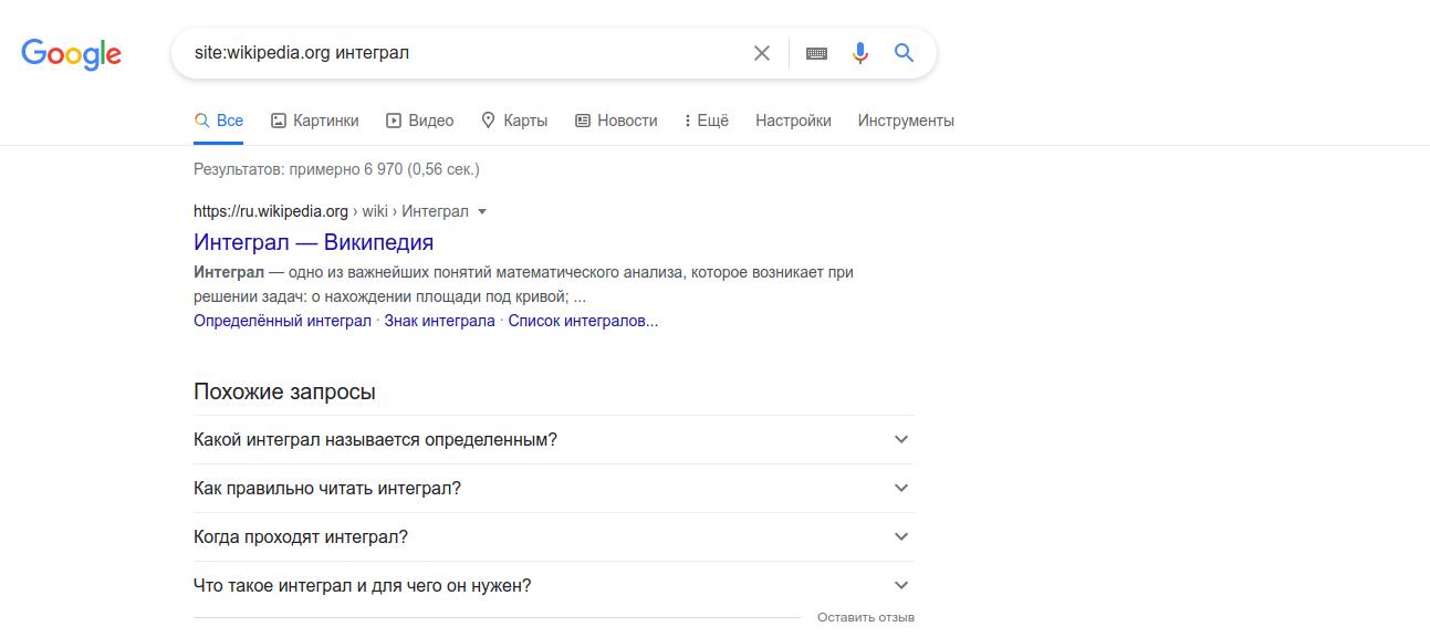 Хитрости и лайфхаки поисковой системы Google