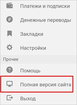 С телефона - 2