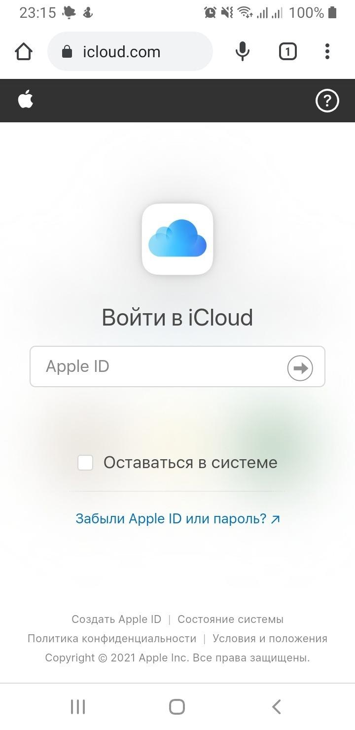 Доступ к фотографиям из iCloud на Android