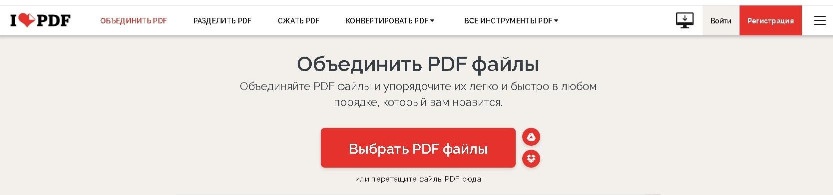 ilovepdf.com