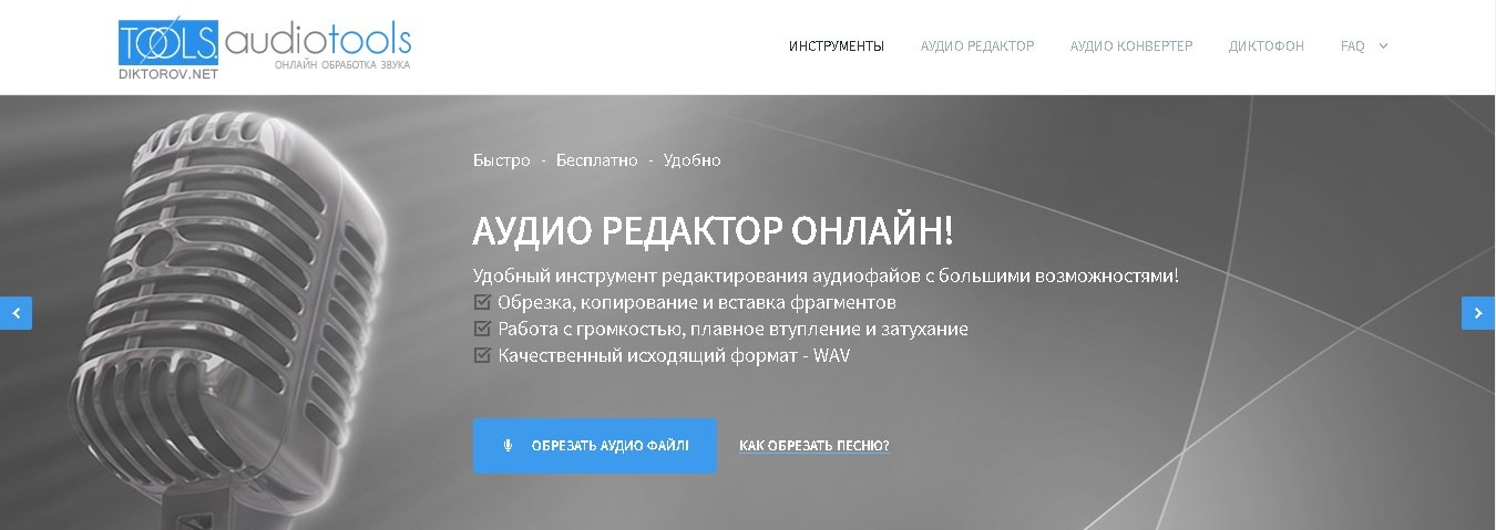 Diktorov.net