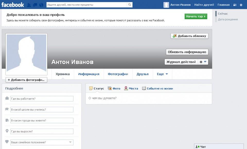 Моя страница