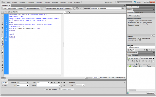 Программы HTML редакторы - 2