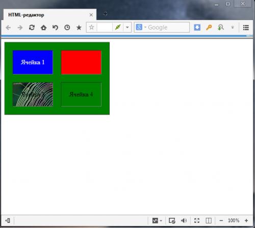 Отступы таблицы в HTML