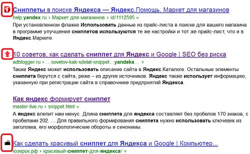 Особенности национального поисковика