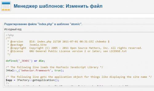 код выбранной страницы