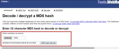 Обзор средств для декодирования хеш-кода MD5