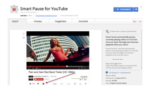 Smart Pause for YouTube