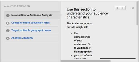 Представления стандартных отчетов Google Analytics - 2