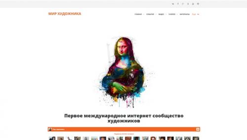 Примеры сайтов на uKit