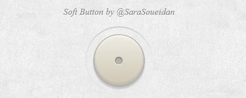 Мягкая кнопка
