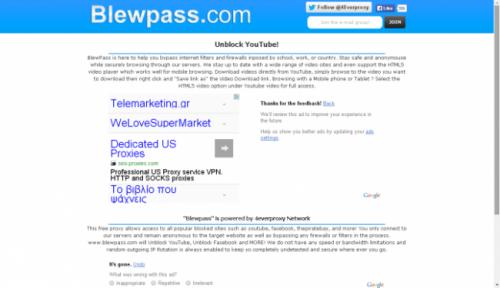 BlewPass-650x375