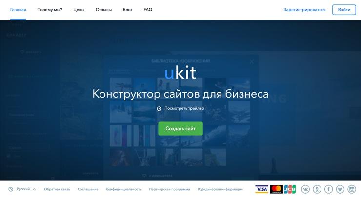 Какие нужны базовые знания для создания сайта