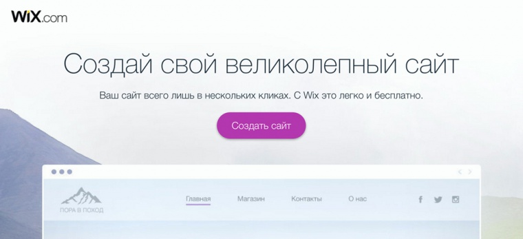 бесплатный дизайн хостинг